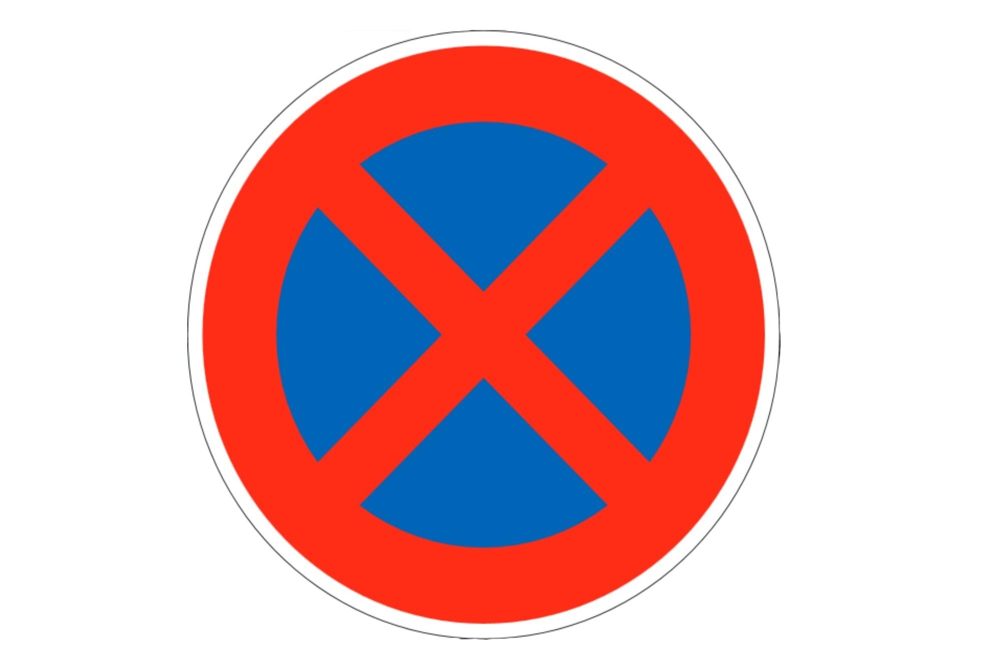 Recht: Haftung bei einem Unfall - Warum Falschparken böse enden kann