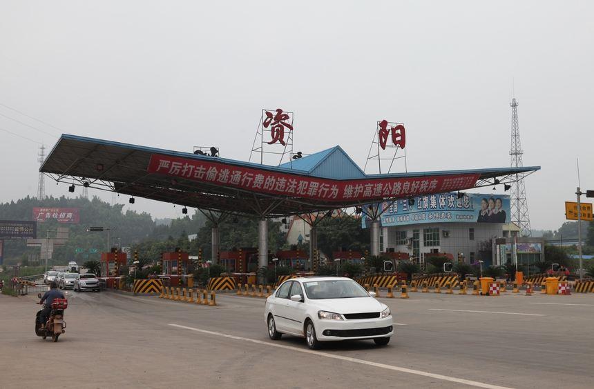 VW dominiert auch den chinesischen Markt - hier ein Jetta