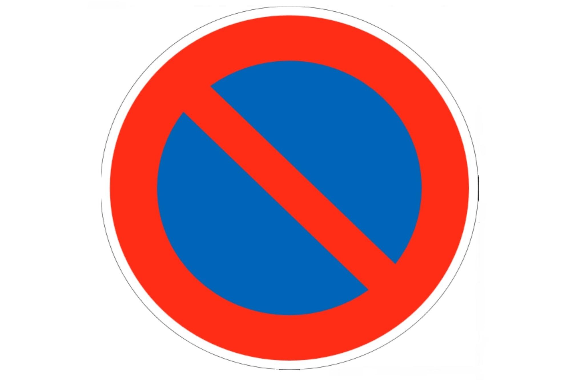 Recht: Parken im Halteverbot - Auch mal länger als 3 Minuten