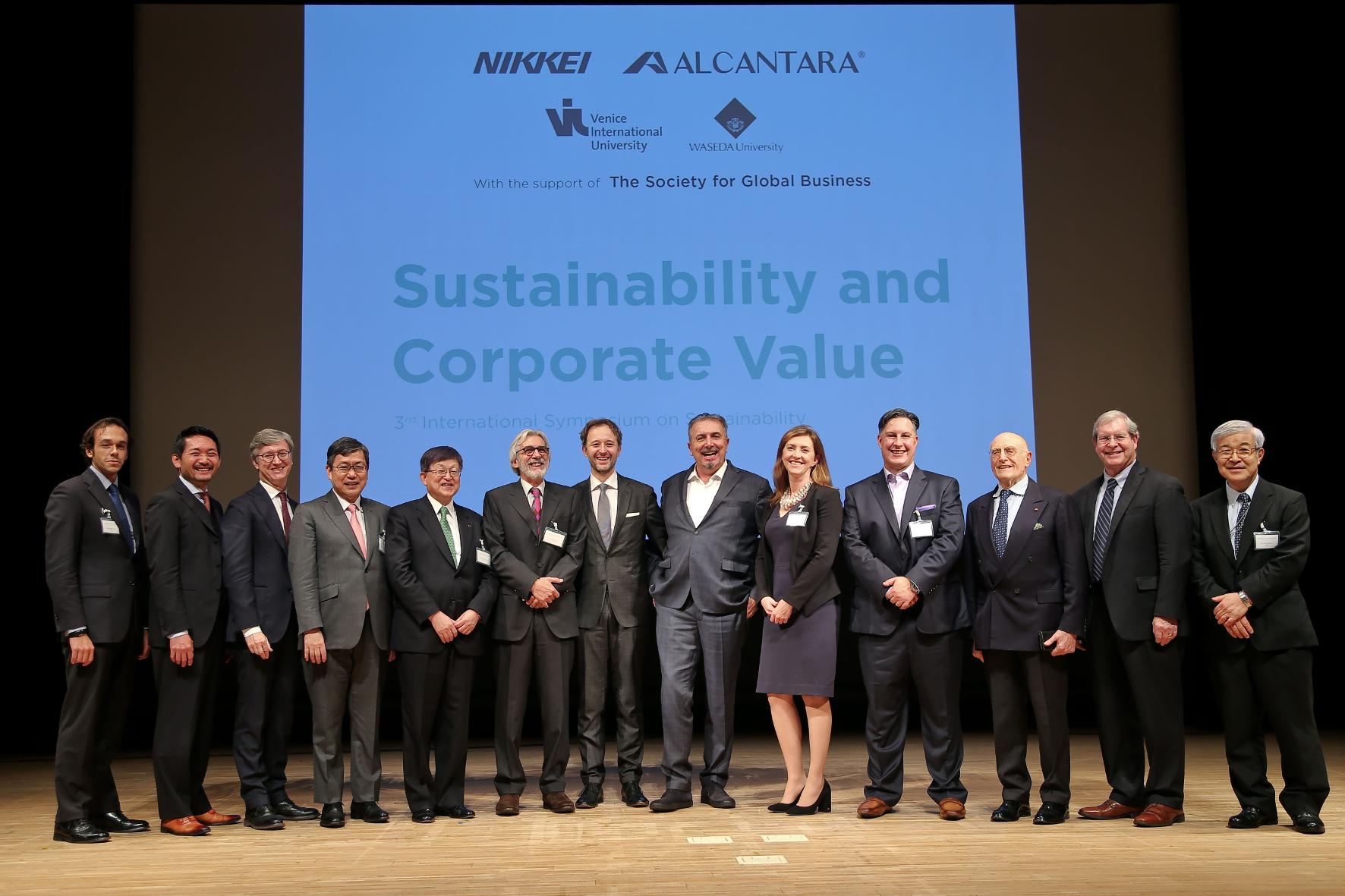 mid Tokio - Gemeinsam für mehr Nachhaltigkeit: Mit dem Veranstaltungsort Tokio setzen die Organisatoren des Symposiums ein Zeichen dafür, dass das Thema eine grenzüberschreitende Aufgabe ist.