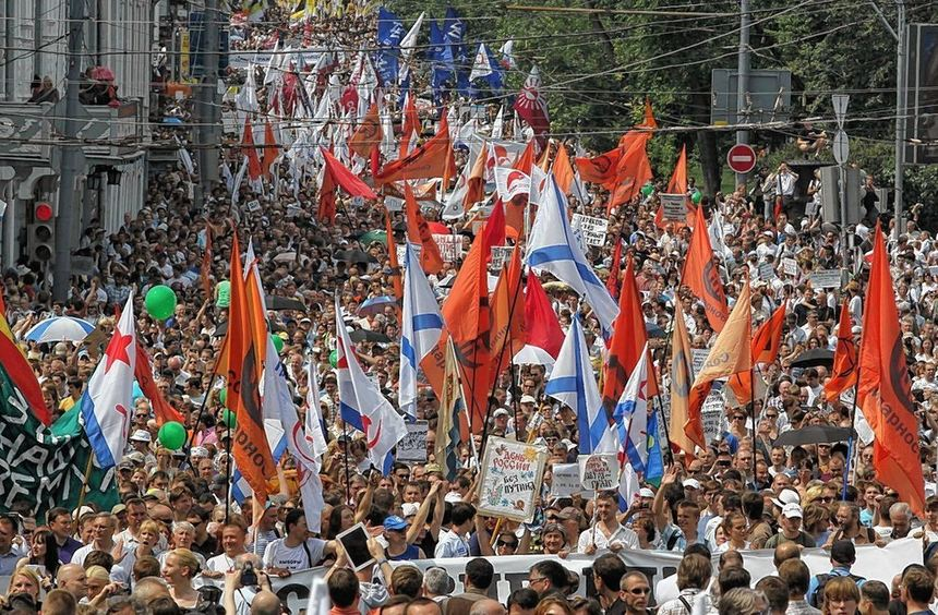 """Am """"Tag Russlands"""" bestimmen in Moskau Proteste gegen Putin das Bild."""
