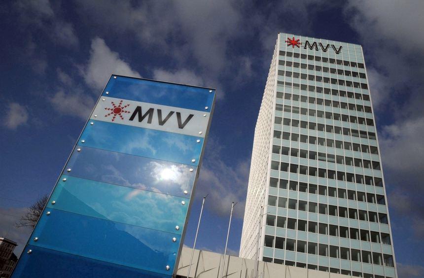 Die MVV Energie AG ist im März 1999 als erstes kommunales und regionales Versorgungs- unternehmen ...